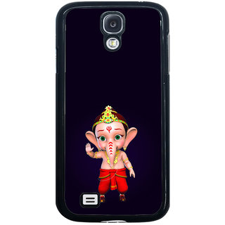 ifasho Modern Art Ganesh Back Case Cover for Samsung Galaxy S4