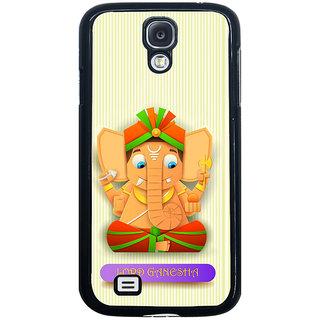 ifasho Modern Art Ganesh Back Case Cover for Samsung Galaxy S4