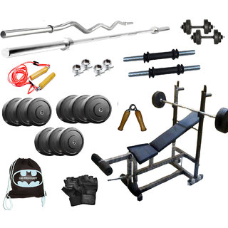 20 Kg GB Weight Lifting Home Gym Set With 6 in 1 Bench Press + 4 Rods + Dumbbells + Gym Bag
