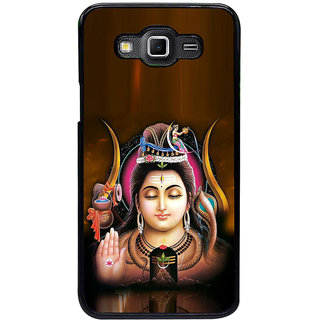 ifasho Lord siva Back Case Cover for Samsung Galaxy Grand 3
