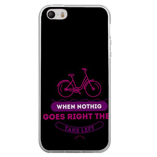 ifasho Right and Wrong Quote Back Case Cover for Apple Iphone 4