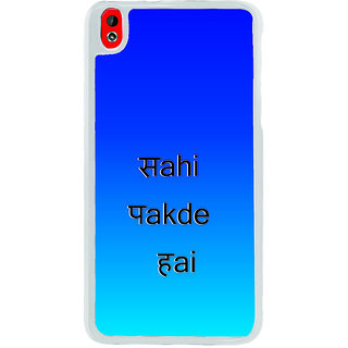ifasho sahi pakde hain hindi quotes Back Case Cover for HTC Desire 816