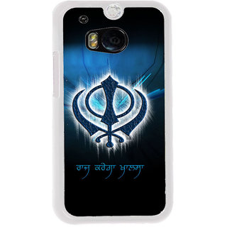 ifasho Sikh symbol Back Case Cover for HTC One M8