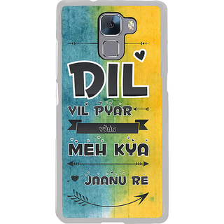 ifasho dil vil pyar vyar quotes Back Case Cover for Honor 7