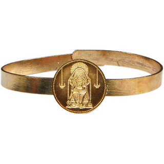 Guru Dakshinamurthy Adjustable Copper Bangle Bracelet