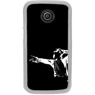 ifasho Young Dancing Boy Back Case Cover for Moto E2