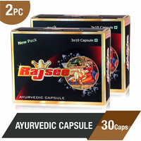 Rajsee Ayurvedic Capsules For Men 30Caps (Pack of 2)