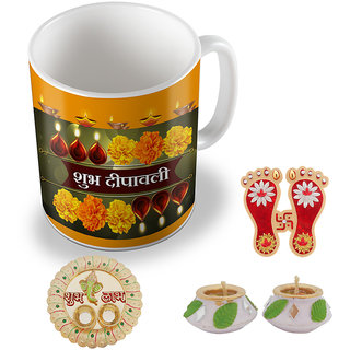 Sky Trends Shubh Deepawali Flower Diye Unique Gifts For Diwali Gifts Coffee Mug With Thali ,Charan Paduka And Diye Set