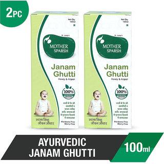 Mother Sparsh Ayurvedic Janam Ghutti 100ml (Pack of 2)