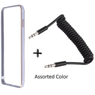 Bumper case for Samsung Galaxy J5 (SILVER) With 3.5mm audio aux spring cable