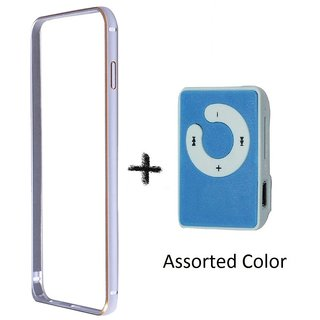 Bumper case for Sony XperiaZ (SILVER) With mini MP3 PLAYER