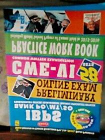 IBPS bank/po/MT/SO