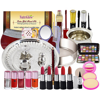 Adbeni Combo Make Up Set Pack Of 25pcs