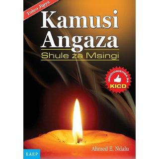 Kamusi Angaza Msingi. kwa shule za