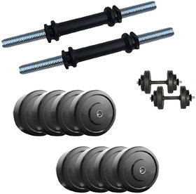 GB 20 Kg Adjustable Dumbbells sets With 2 Dumbbell Rods