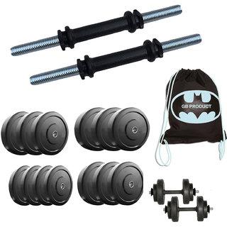GB 20 Kg Adjustable Dumbbells Sets With 2 Rods + Gym Bag