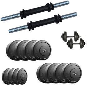 GB 24 Kg Adjustable Dumbbells sets With 2 Dumbbell Rods