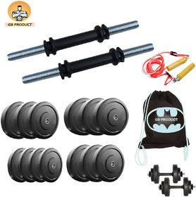 GB 32 Kg Adjustable Dumbbells Sets With 2 Rods + Gym Bag + ROPE