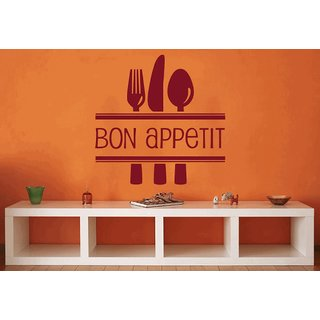 Creatick Studio Kitchen Bon Appetit Wall Decal