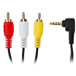 3.5mm Stereo Male to 3 RCA Male AV Cable 1.5M gold plated