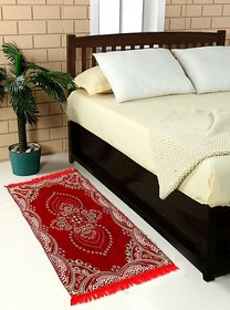 Home Luxurious Beautiful Designer Chenille Runner ( Size 27 X 54 inch )
