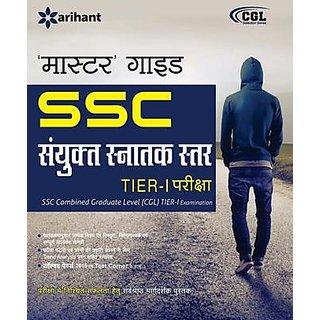 Master Guide SSC Sanyukt Snatak Star Tier-I Pariksha