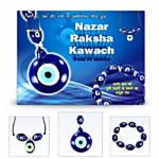 iDeals  - Nazar Suraksha Kavach - set of 3 products (Bracelet,Amulet and Locket)