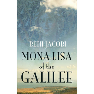 Mona Lisa of the Galilee