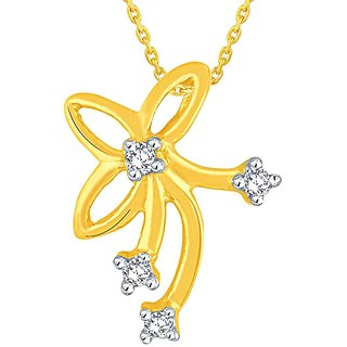 Asmi diamond pendant fp299si jk18y buy asmi diamond pendant fp299si asmi diamond pendant fp299si jk18y aloadofball Choice Image