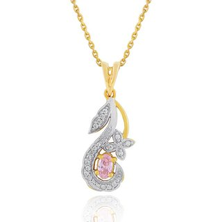 Parineeta Diamond Pendant DDP20774SI-JK18Y