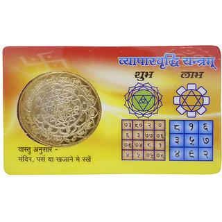 Gold Plated Vyapar Vridhi Yantra Gift Pack