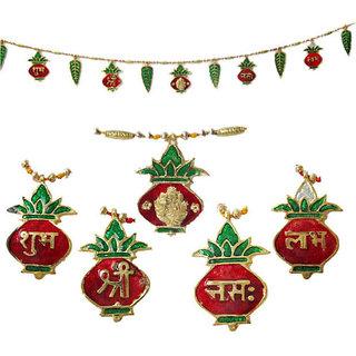 fee1b55248b SAARTHI Multicolor Iron 1 TORAN Festival Door Dcor House Warming  Kit Hanging Toran