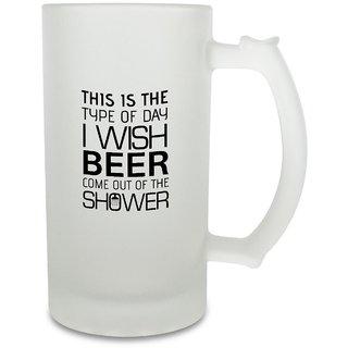 Giftcart-I Wish Beer Shower Mug