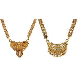Biyu Combo 3 Sets Of Mangalsutra