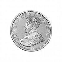 Mahna 995 Silver 5 Gms Geroge V King Emperor Coin/Sikka With Free Five Mukhi Rudraksh