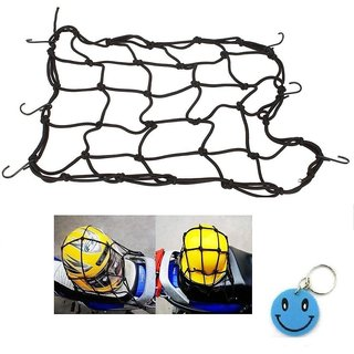 New High Quality Bike Motorcycle Cargo Bungee Net With Free Smiley Key Chain.