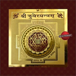 Gold Plated Shri Kuber Yantra