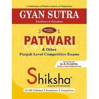 Lucent's Samanya Gyan PB (Hindi) 8th Edition | Zipri in