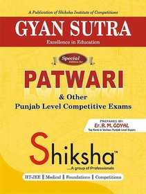 New Edition Gyan Sutra By Shiksha Institute