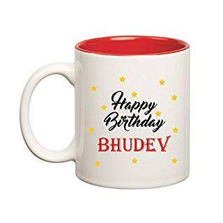 Huppme Happy Birthday Bhudev Inner Red Mug