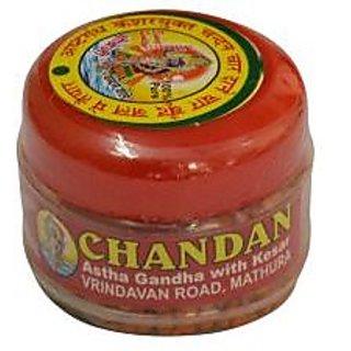 Pure Sandal wood Danedar Powder Chobe Ji Chandan Wale