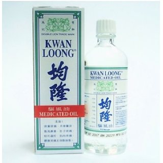 KWAN LOONG Medicated Oil for Pain Relief For Muscles and Joints Pain 57 ml
