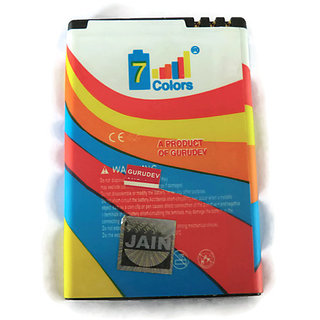 4L BATTERY FOR NOKIA