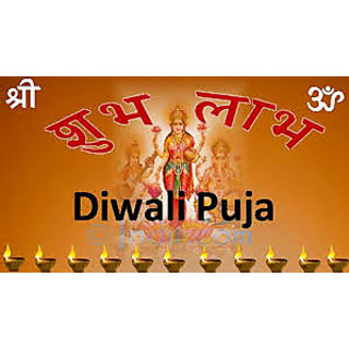 Diwali Pooja / Pooja Kit