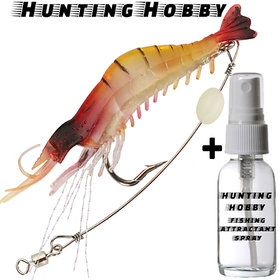 Shrimp Free Fish Attract Oil (Uses With Fishing Rod,Reel)