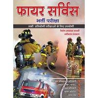 Fire Service (Recruitment Test) Hindi