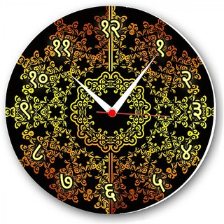 Czds India Ethnic Wall Clock