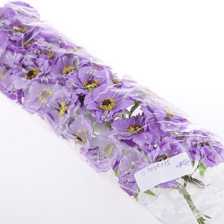 Magideal Artificial 60-Head Sunflower Blossom Silk Flower Bouquet Decor Dark Purple