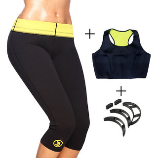 Gold Dust Body Slim Sweat Shapewear Pant + Top + Bumpits Combo (M)