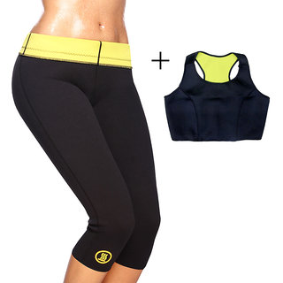 Gold Dust Body Slim Sweat Shapewear Pant + Top Combo (XXL)